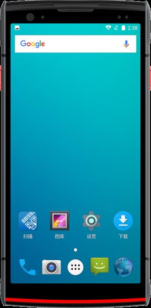 Android Mobilterminal S50 mit 2GB RAM / 16GB ROM, 4G